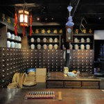 Old Chinese pharmacy
